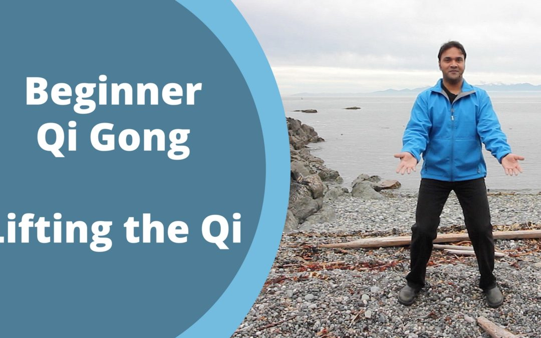 Lifting the Qi with Special Guests!